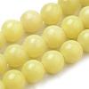 Natural Lemon Jade Beads StrandsG-S259-46-6mm-1