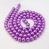 Glass Pearl Beads StrandsX-HY-4D-B15-2