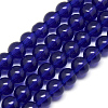 Glass Beads Strands GR8mm25Y-1