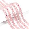 Natural Madagascar Rose Quartz Beads StradsX-G-D655-8mm-4