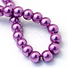 Baking Painted Pearlized Glass Pearl Round Bead StrandsX-HY-Q330-8mm-16-4