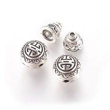 Tibetan Silver Guru Bead Sets X-PALLOY-N0063-05AS