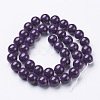 Natural Mashan Jade Round Beads StrandsX-G-D263-10mm-XS11-3