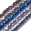 Electroplate Non-magnetic Synthetic Hematite Beads StrandsG-E522-A-1