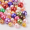 Glass Pearl Round BeadsHY-X0003-02-1